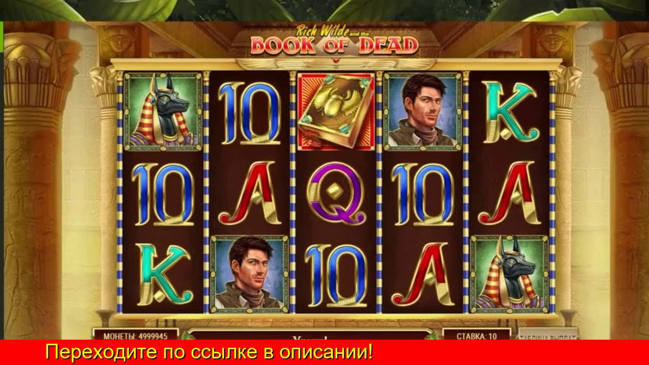 Критерии отбора онлайн казино в рейтинг.Выдает ли онлайн казино riobet бонус за регистрацию – только один из пунктов, по которому нужно выбирать заведение.Официальный сайт должен не только выдавать бездепозитный.