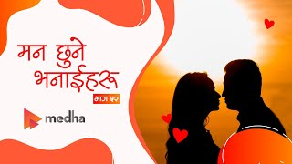 मन छुने भनाईहरु भाग-52 || Quotes Nepali || RB Poon || Nepali  Heart Touching lines