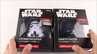 StarWars PowerBank Stormtrooper / Darth Vader 12.000mAh Geeektech