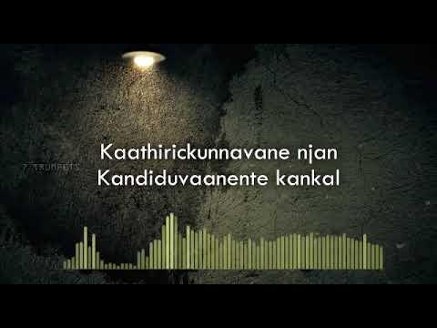 Malayalam christian songs Kathirikunavane.....