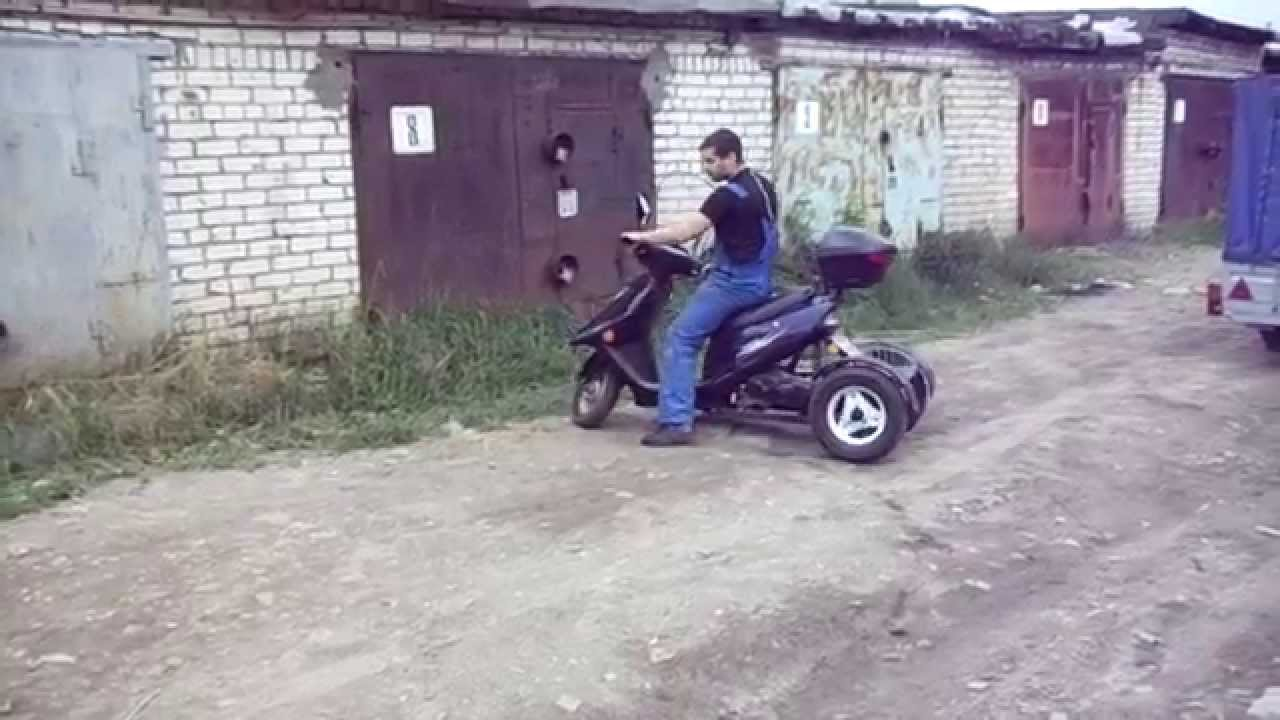 Трехколесный скутер Gryphon Sting Бу - YouTube