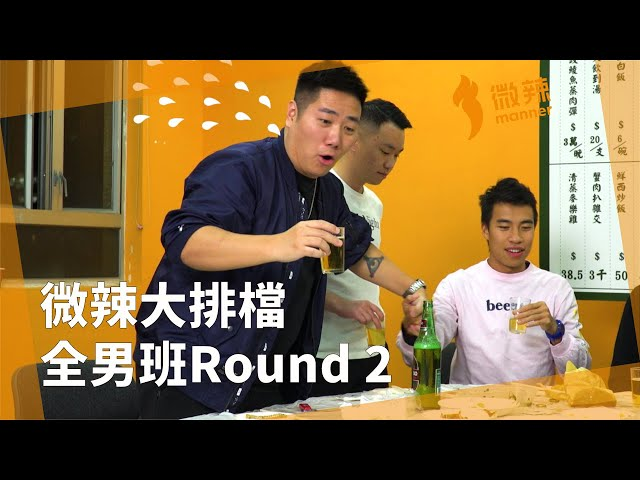 Youtube Trends in Hong Kong - watch and download the best videos from Youtube in Hong Kong.