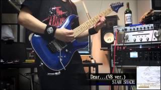 自分がギターを始めるきっかけになった大好きなバンド 「SIAM SHADE」の...