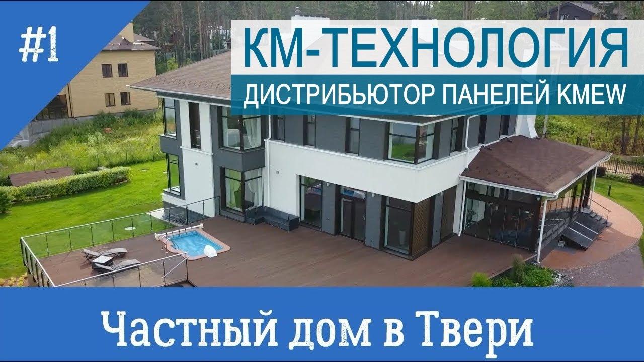 Фасадные термопанели в каталоге магазина агат. Звоните и заказывайте по телефону в москве: ☎ +7 (495) 401-74-10. Доставка по московской области.