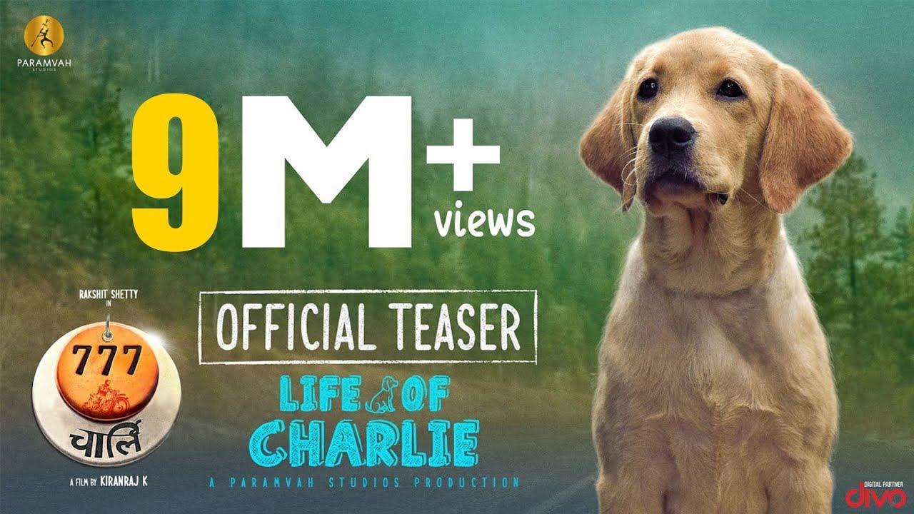 777 Charlie Official Teaser (Hindi) | Rakshit Shetty | Kiranraj K | Nobin Paul | Paramvah Studios