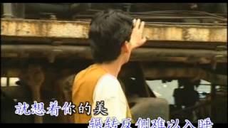 KTV國語大陸歌手 刀郎 衝動的懲罰