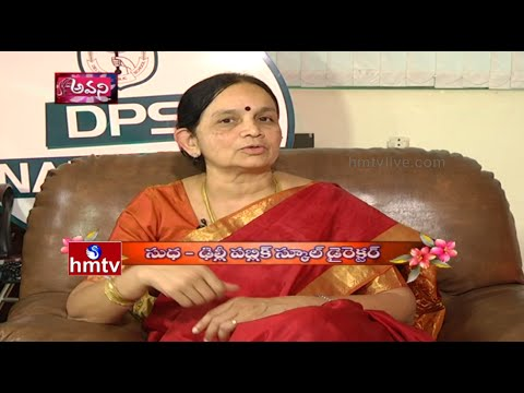 Delhi Public School Director Sudha Exclusive Interview | Vijetha | HMTV Avani