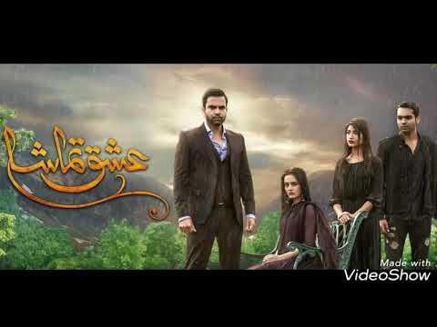 Sad Version Of Ost Drama Serial Ishq Tamasha By Rimsha Khan