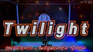 ONEUS(원어스) _ Twilight(태양이 떨어진다) Full ver. #스피카스피닝 #위키드스피닝