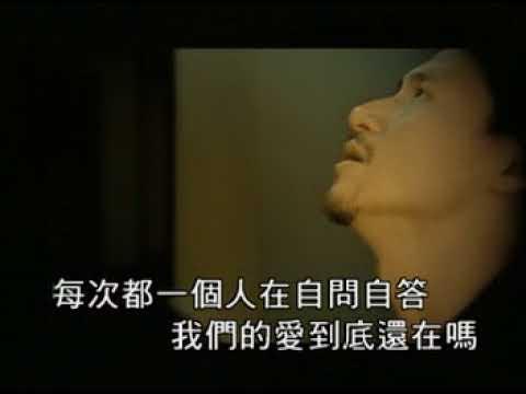 Ka Fei  - Jacky Cheung