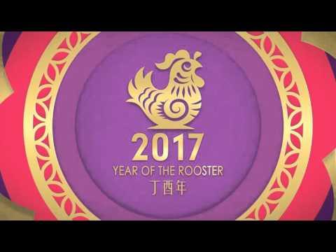 12 zodiac chinese new year greeting youtube 12 zodiac chinese new year greeting m4hsunfo