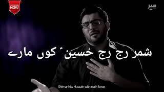 free mp3 songs download - Zahra sa jaiyan da asra ghazi as