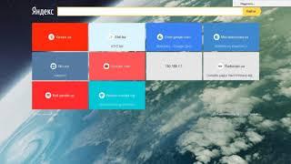 как установить визуальные закладки в браузере Mozilla Firefox (Мозила Фаерфокс)