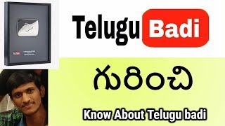 YouTube Silver Play Button Award for 100000 Subscribers |  About Telugu Badi  YouTube Channel