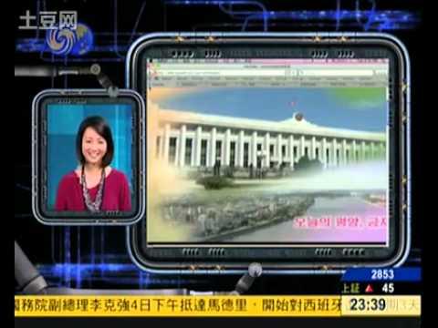 朝鲜开通Youtube官方频道,打响网络宣传战