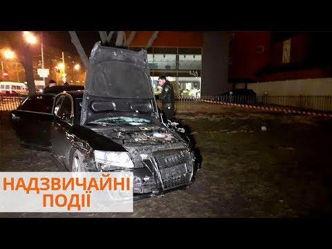 ДТП в Днепре. Водитель авто сбил трех пешеходов, убегая от полиции