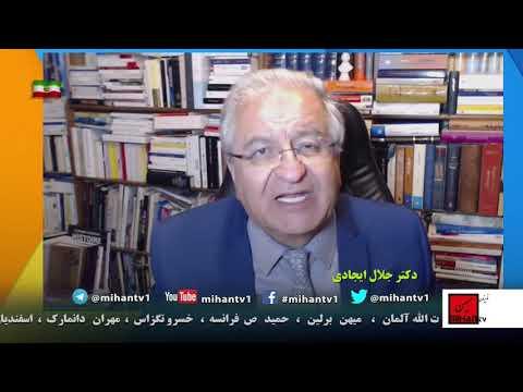 قیام خوزستان ، سوسنگرد یا کربلا ، اپوزیسیون و در هم پاشیدگی رژیم اهریمن با نگاه و نظر جلال ایجادی