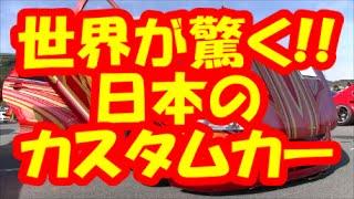 全国を旅する天空乱舞のカスタム動画を今年もv【*゚ω゚*】◇◇よろしくねッッ◇...