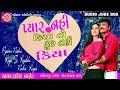 Piyar nahi kiya to kuchh nahi kiya new song 2017