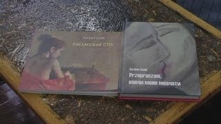 Письменниця із Луганська познайомила чернівчан зі своїми книгами