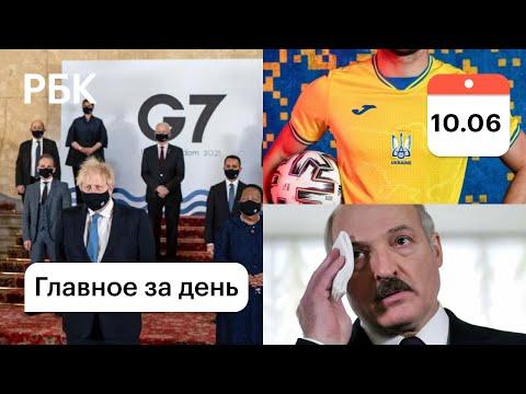 Прямой эфир телеканала РБК Последние новости России и мира Новости сегодня