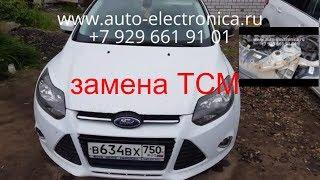 видео Ремонт блоков TCM