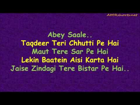 Musafir movie song Tez Dhar lyrics