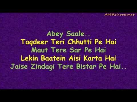 Musafir movie song Tez Dhar lyrics