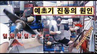 예초기 쓸때 덜덜덜덜 팔절여 너무 힘들어요.? / Does your arm hurt because of the strong vibration when using the mower?