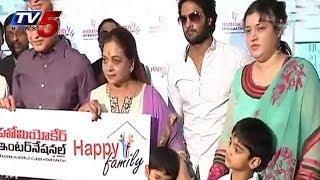Superstar Krishna,Sudheer Babu Launched Happy Family