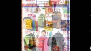 عروض هايبر وان 11 سبتمبر 2014 إلى 25 سبتمبر 2014 المدارس - اخبار وطني