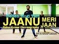 Jaanu Meri Jaan Dance Choreography Fitness Fusion | Zumba Fitness | Bollywood Dance Choreography