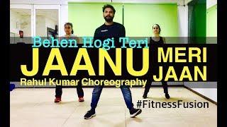 jaanu meri jaan dance choreography fitness fusion zumba fitness bollywood dance choreography