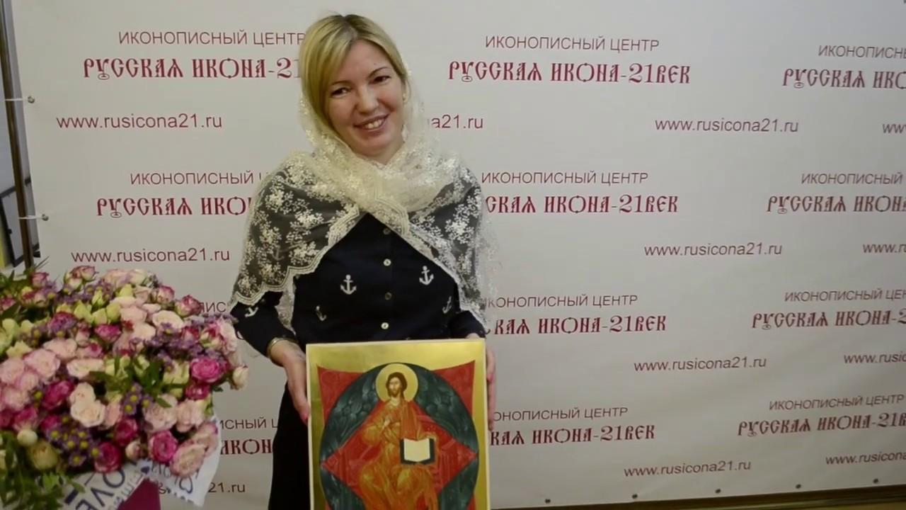 Отзывы выпускников Русская икона 21 век
