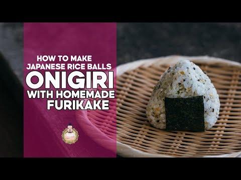How to Make Onigiri & Homemade Furikake | Japanese Rice Balls | おにぎりとふりかけの作り方