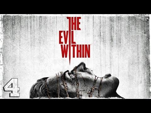 Смотреть прохождение игры The Evil Within. #4: Парень с бензопилой. [Эпизод 3]
