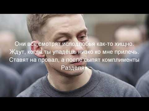 Andery toronto - Мама прости, Сына Хулигана (lyrics)