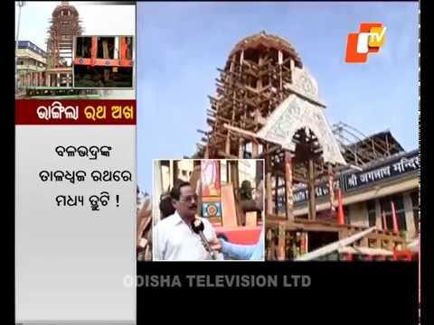 Axle of Devi Subhadra's chariot breaks - Puri Rath Yatra 2017