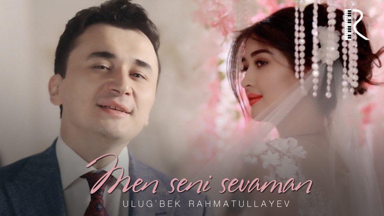 Ulug'bek Rahmatullayev - Men seni sevaman   Улугбек Рахматуллаев - Мен сени севаман (Navro'z 2019)