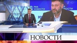 Выпуск новостей в 18:00 от 09.09.2019