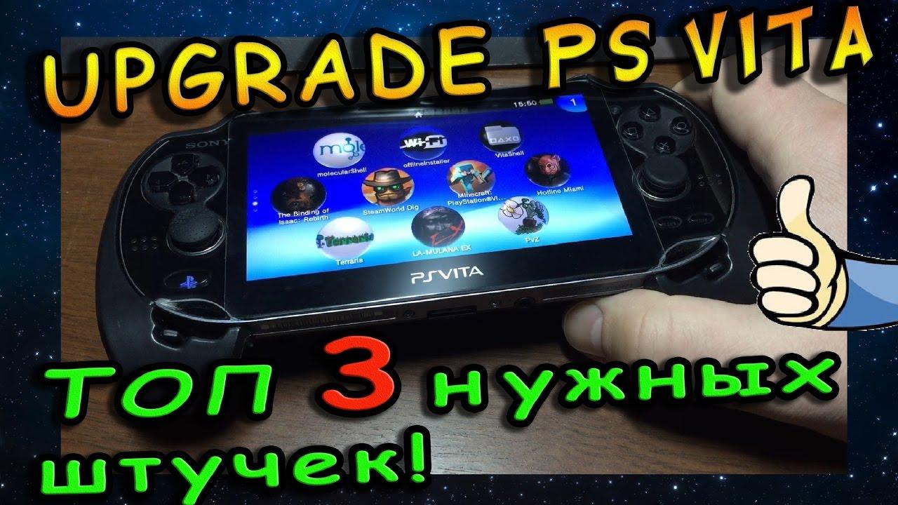 Диски для sony playstation 3 ps3 игры. Вчера. Приставка playstation 3 superslim+20игр лицензия. Sony playstation vita 3. 60 16 gb. Для тех, кто хочет продать или купить диски для xbox, игры для psp или других консолей.