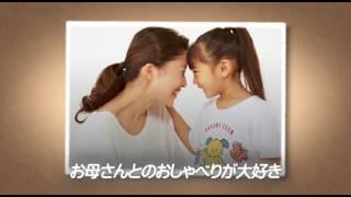 結婚式 プロフィールビデオ シンプルProfile - 生い立ちムービー プロフィールムービー サンプル thumbnail