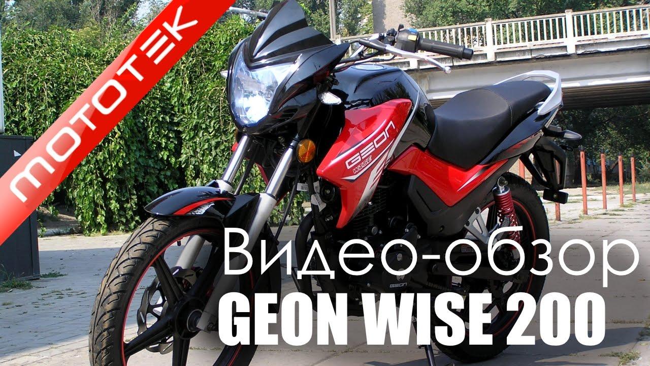 Мотоцикл GEON GRANDTOUR 400 EFI 2016 | Видео Обзор | Обзор .
