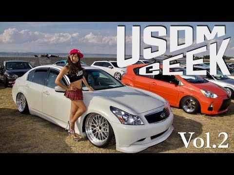 USDM GEEK Vol2【BPMJAPAN� STANCE