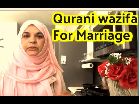 Wazifa For Marriage From Quran