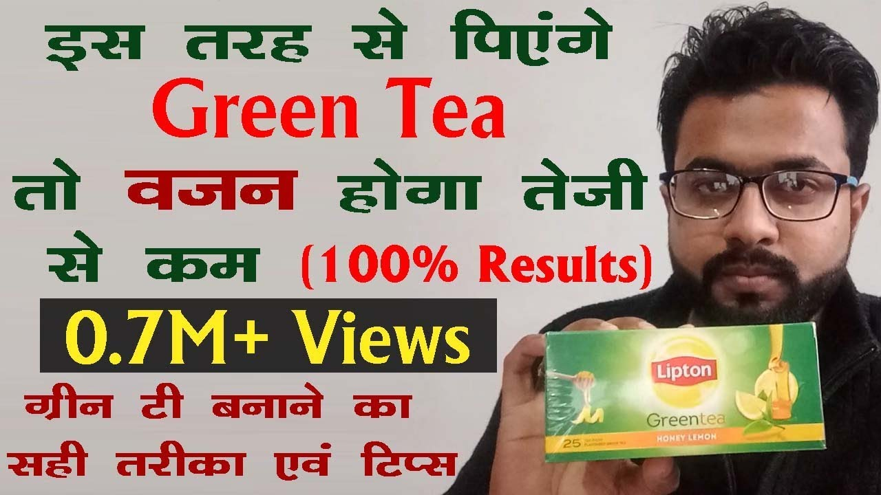 lipton immature bush is most excellent also in behalf of free weight loss