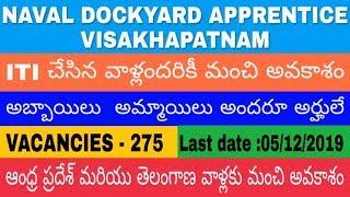 Naval Dockyard apprentice visakhapatnam 2019 || NAVAL DOCKYARD APPRENTICESHIP VIZAG ||