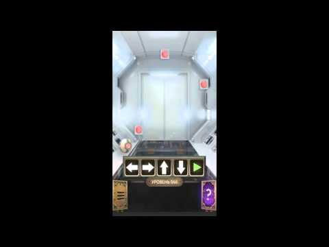 66  level (уровень)100 Doors Challenge (100 дверей Вызов) Прохождение