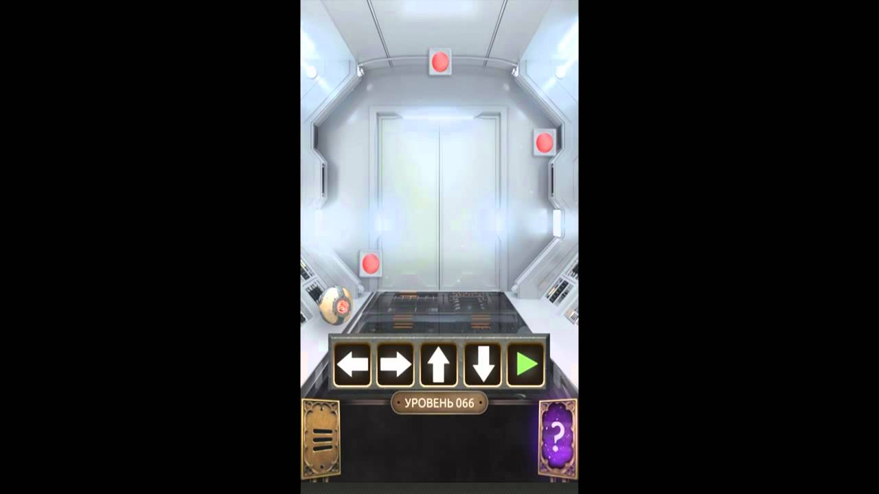 66 Level Uroven 100 Doors Challenge 100 Dverej Vyzov Prohozhdenie Youtube