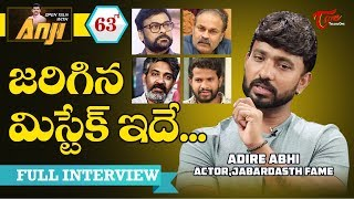 Adhire Abhi Exclusive Interview | Open Talk with Anji #63 | Latest Telugu Interviews | TeluguOne